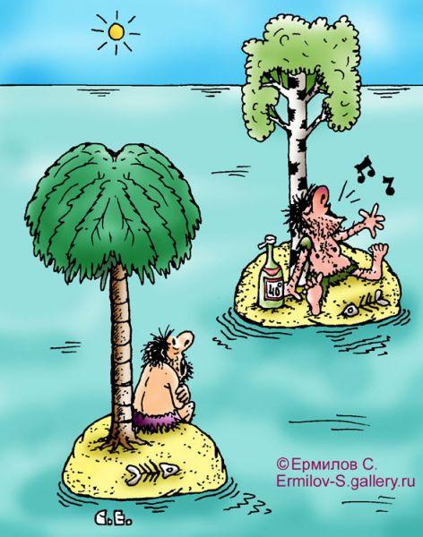 Карикатура: Остров березка, Сергей Ермилов