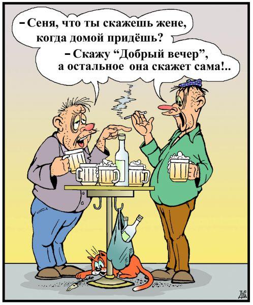 Карикатура: добрый вечер, виктор дидюкин