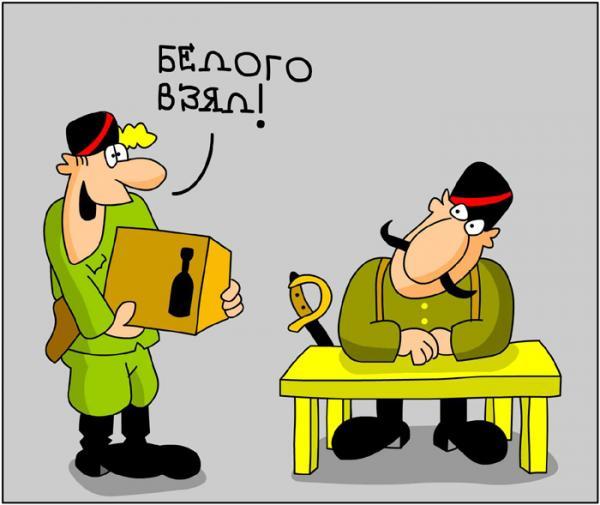 Карикатура: Белого взял, Дмитрий Бандура