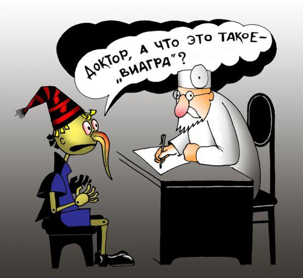 Карикатура: Виагра, Александр Шабунов