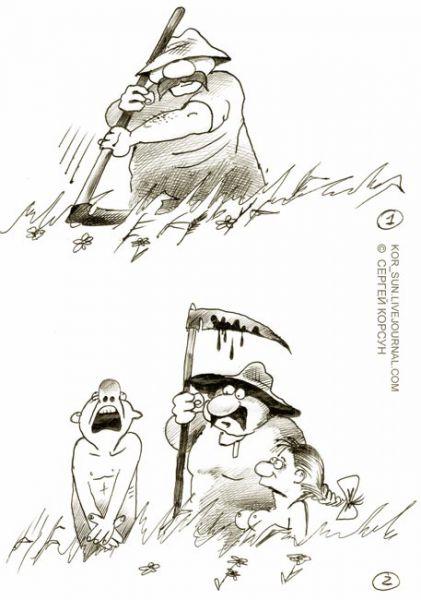 Карикатура: Страшный случай, Сергей Корсун