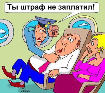 Карикатура: В отпуск!, Евгений Кран