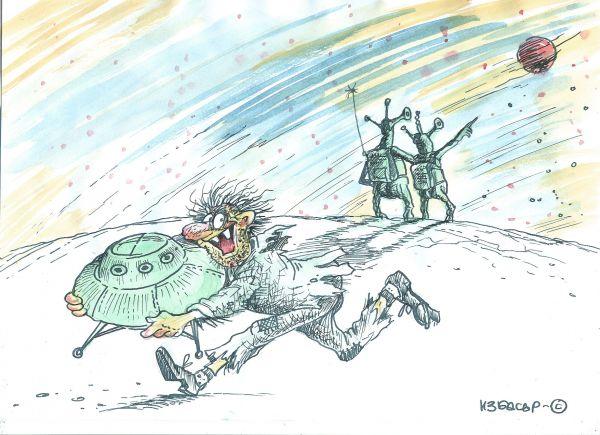Карикатура: Землянин, Бауржан Избасаров