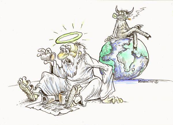 Карикатура: Проиграл!!!, Бауржан Избасаров