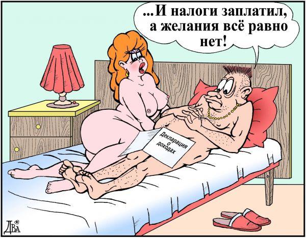 russkoe-porno-video-na-rabochem-meste