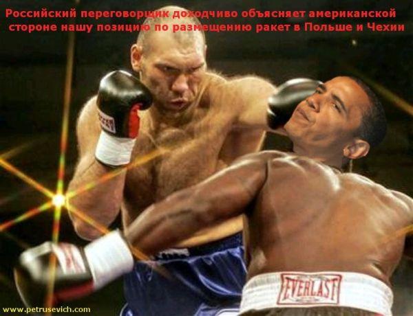 Карикатура: Переговоры с США, sevich