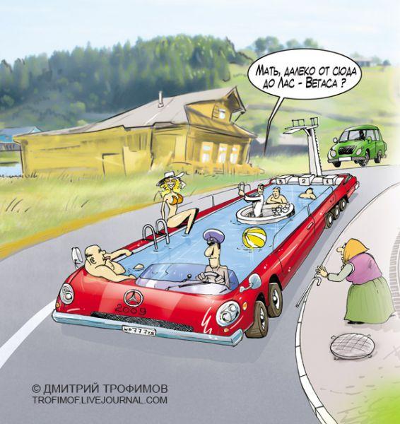 Карикатура: Закрытию казино посвящается, Трофимов Дмитрий