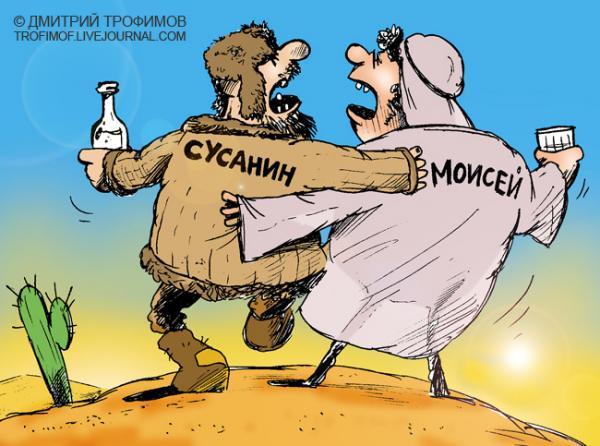 http://www.anekdot.ru/i/caricatures/normal/9/5/28/12.jpg