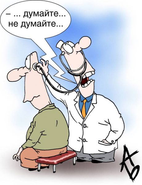 http://anekdot.ru/i/caricatures/normal/9/5/28/2.jpg