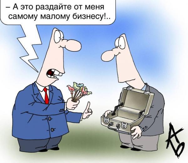 Карикатура: Антикризисные меры, Андрей Бузов