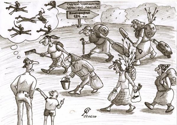 Карикатура: Весенний набег, Серебряков Роман