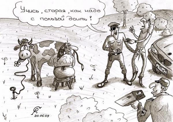 Карикатура: Доение, Серебряков Роман