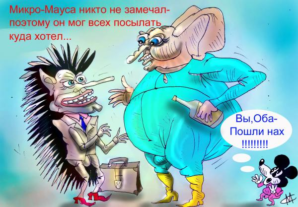 Карикатура, Марат Самсонов