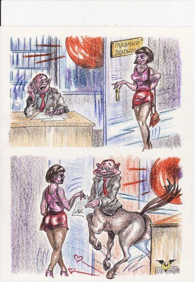 Карикатура: Служебный аллюртер, Владимир Уваров