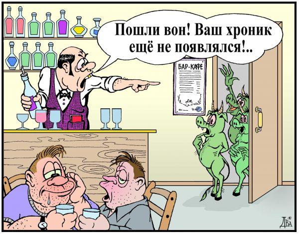 Карикатура: ранний приход, виктор дидюкин