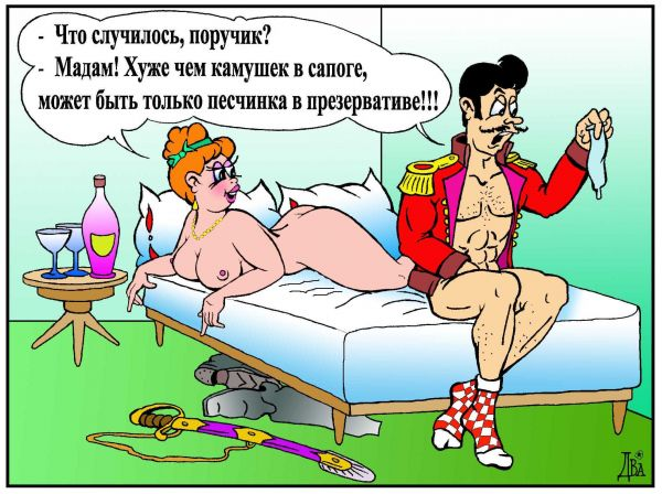 Порно карикатуры на женщин фото 79-750