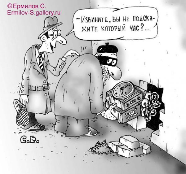 Карикатура: Хороший вопрос, Сергей Ермилов