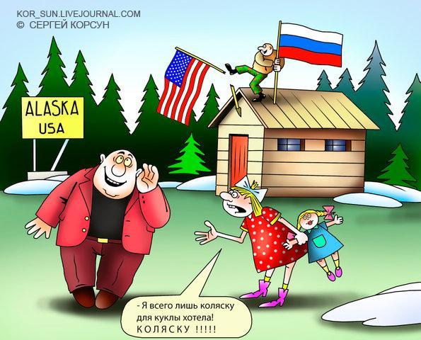 Карикатура: Перепутал, Сергей Корсун