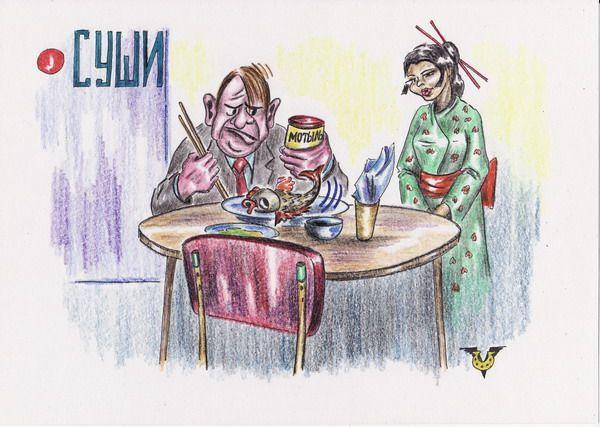 Карикатура: Приправа, Владимир Уваров