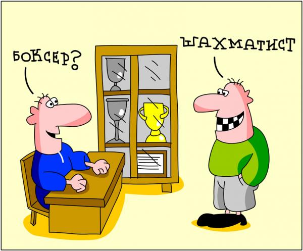 Карикатура: Шахматист, Дмитрий Бандура