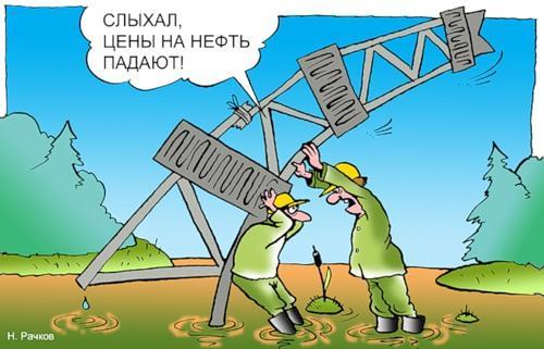 Карикатура: Падение, Николай Рачков