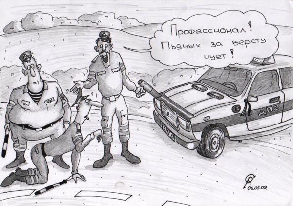 Карикатура: Профессионал, Серебряков Роман