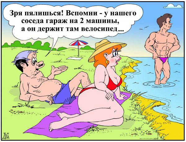 Карикатура: пляжный случай, виктор дидюкин