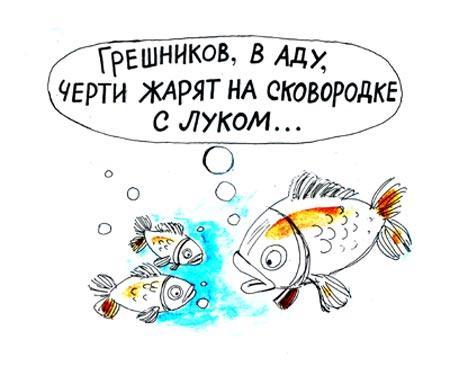 http://www.anekdot.ru/i/caricatures/normal/9/6/5/46.jpg