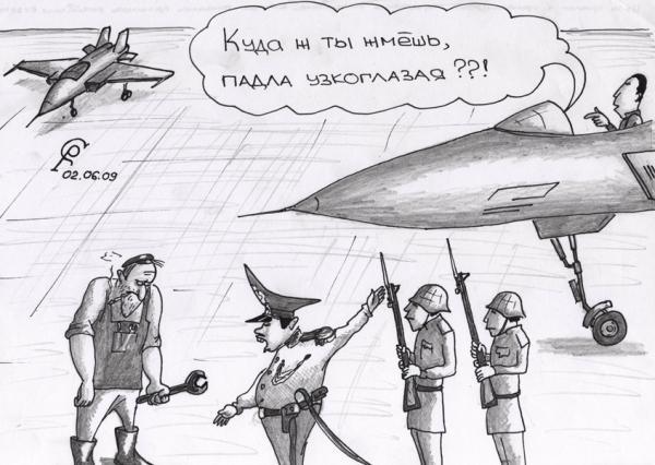 Карикатура: Несовместимость, Серебряков Роман