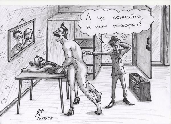 Карикатура: Когда интеллигентность порок, Серебряков Роман