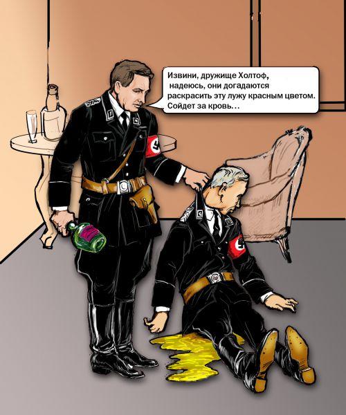 Карикатура: о необходимости раскраски, Панженский Григорий