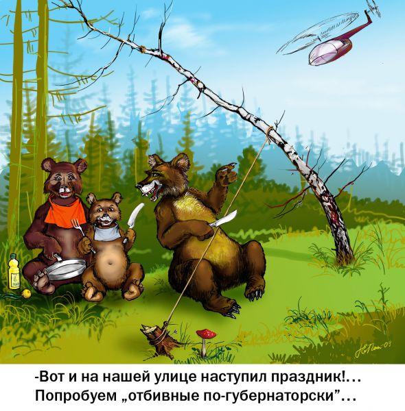 Карикатура: обед от губернатора, Панженский Григорий