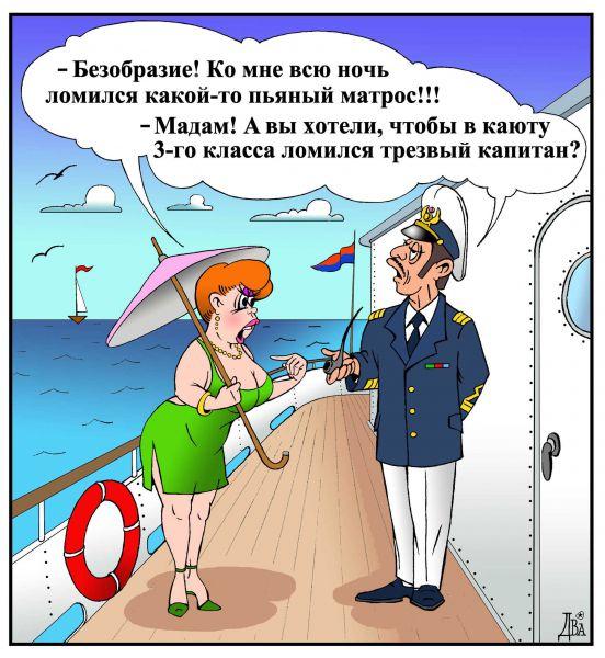 Карикатура: третий класс, виктор дидюкин
