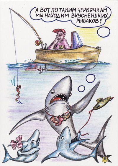 Карикатура: Червячок, Владимир Уваров