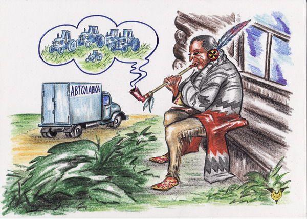 Карикатура: Последний из могикан - Старый Трактор, Владимир Уваров