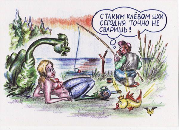 Карикатура: Сегодня клева нет, Владимир Уваров