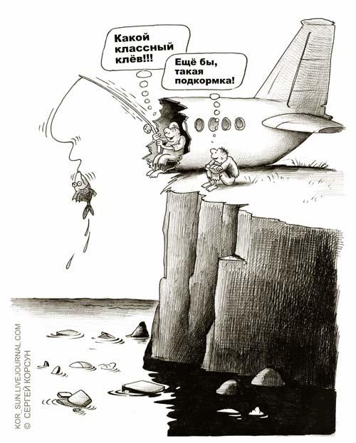 Карикатура: Подкормка, Сергей Корсун