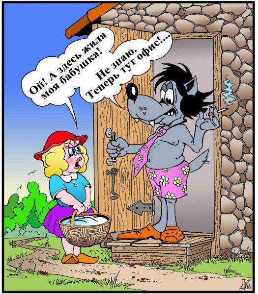 Карикатура: прихватизация, виктор дидюкин