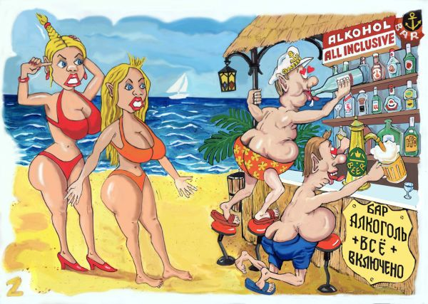 Карикатура: Бар на пляже2, Галиакбаров Юрий