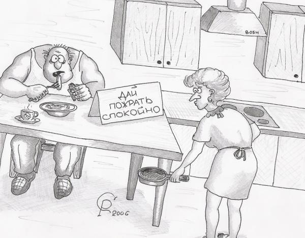 Карикатура, Серебряков Роман