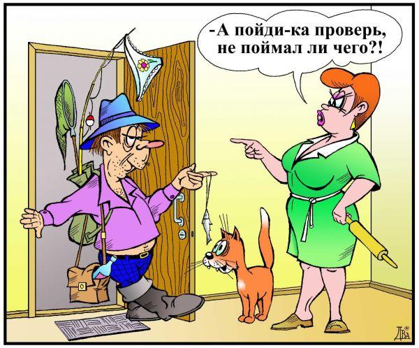 Карикатура: ловец, виктор дидюкин