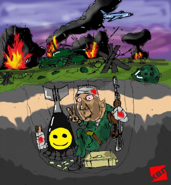 Карикатура: Во всем есть свои плюсы, kvp