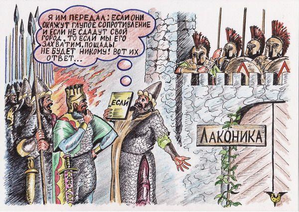 Карикатура: Лаконичность, Владимир Уваров