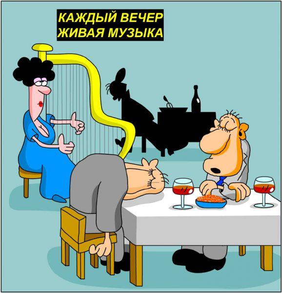 Карикатура: Живая музыка, Дмитрий Бандура