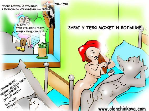 Анекдоты из России в Facebook.