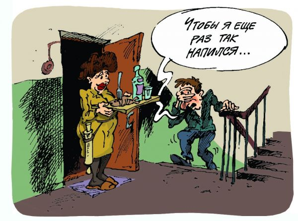 Карикатура: Мираж, Михаил Жилкин