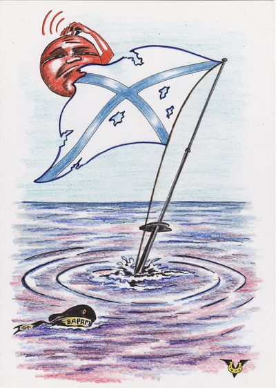 Карикатура: Гордость, Владимир Уваров