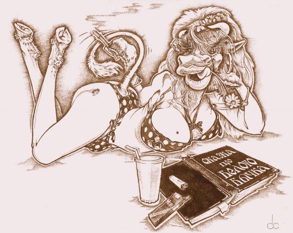 Карикатура: Сказка про белого бычка, Сергей Смирнов