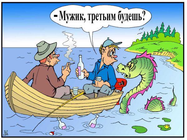 http://www.anekdot.ru/i/caricatures/normal/9/8/2/1249229403.jpg