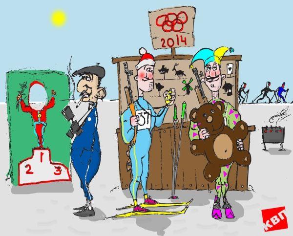 Карикатура: Сочи 2014, kvp